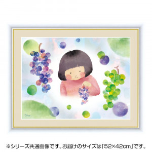 アート額絵 榎本 早織 えのもと さおり 葡萄と少女 G4-CH006 52×42cm