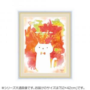 アート額絵 木下 つぐみ きのした つぐみ ねこ G4-CF003 52×42cm
