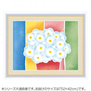 アート額絵 春田 あかり はるた あかり 青い花の鉢植え G4-CG004 52×42cm