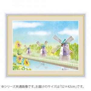 アート額絵 青木 奏 あおき かなで ひまわり G4-CN002 52×42cm