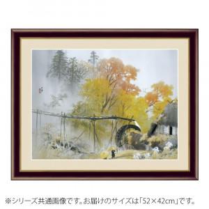 アート額絵 川合玉堂 彩雨 G4-BN054 52×42cm