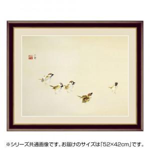 アート額絵 竹内栖鳳 喜雀 G4-BN042 52×42cm