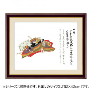 アート額絵 佐竹本三十六歌仙 中務 G4-BC023 52×42cm