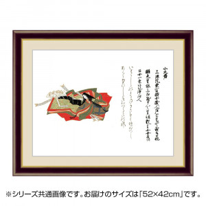 アート額絵 佐竹本三十六歌仙 小大君 G4-BC024 52×42cm