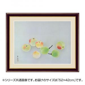 アート額絵 小林古径 果子 G4-BN101 52×42cm