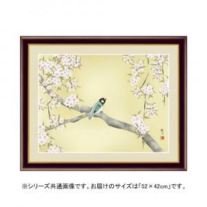 アート額絵 森山観月 桜花に小鳥 G4-BK063 52×42cm