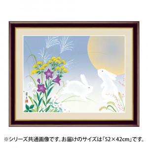 アート額絵 吉井蘭月 月見うさぎ G4-BK083 52×42cm