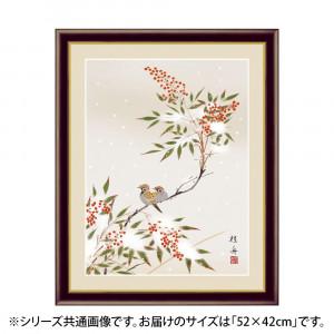 アート額絵 長江桂舟 雪中南天 G4-BK090 52×42cm