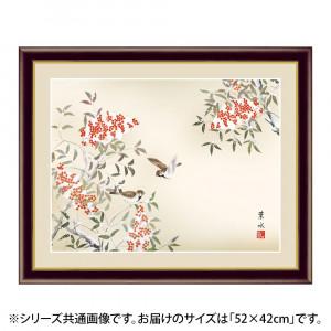 アート額絵 緒方葉水 南天に雀 G4-BK092 52×42cm