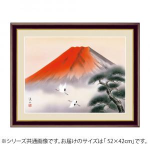 アート額絵 伊藤渓山 赤富士飛翔 G4-BF041 52×42cm