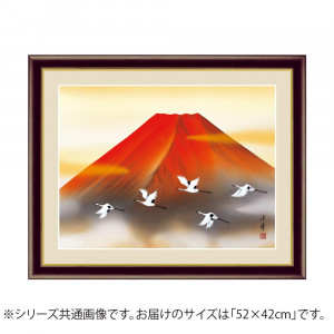 アート額絵 加藤洋峯 赤富士飛翔 G4-BF042 52×42cm
