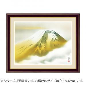 アート額絵 伊藤渓山 金富士 G4-BF044 52×42cm