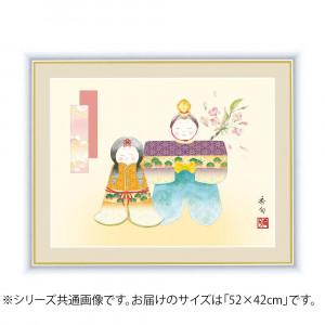 アート額絵 伊藤香旬 人形雛 G4-BD006 52×42cm