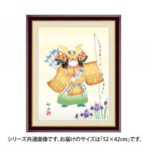 アート額絵 美原如舟 縁起武者 G4-BD024 52×42cm