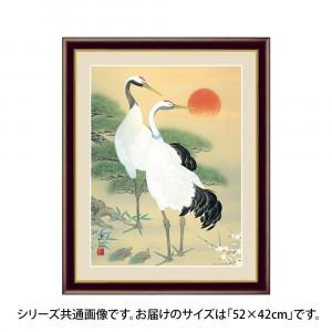 アート額絵 久米涼山 松竹梅鶴亀 G4-BT030 52×42cm