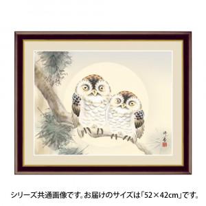 アート額絵 上村修香 夫婦梟 G4-BY032 52×42cm