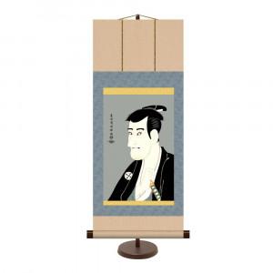 期間限定特別価格 飾りやすいサイズの掛け軸 和風モダン掛 東洲斎写楽 31×75cm セール 志賀大七 KM2G6-013