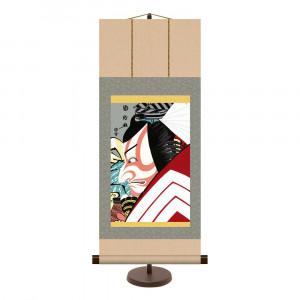 飾りやすいサイズの掛け軸 和風モダン掛 歌川国政 市川蝦蔵の 31×75cm 蔵 KM2G6-015 購買 暫