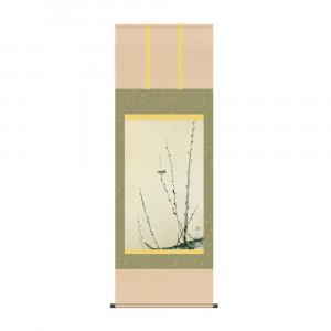 床の間に日本の美 掛け軸を 掛軸 速水御舟 猫柳に小禽 KZ2G9-051 54.5×153cm 当店は最高な サービスを提供します 気質アップ