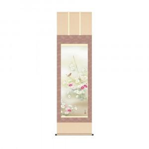 床の間に日本の美 掛け軸を 掛軸 北山歩生 54.5×190cm 秋桜 5%OFF 安心と信頼 KZ2A4-139