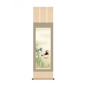 床の間に日本の美 掛け軸を 全品送料無料 掛軸 年中無休 高見蘭石 KZ2MA5-065 44.5×164cm 鴛鴦