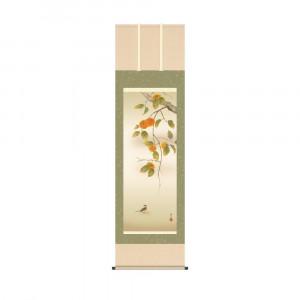 床の間に日本の美 掛け軸を 掛軸 緒方葉水 54.5×190cm 柿に小鳥 KZ2A6-33C 半額 新作販売