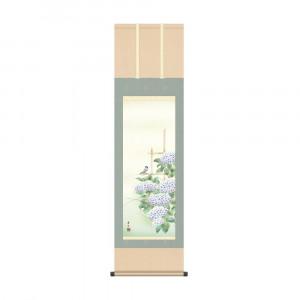 掛軸 西尾香悦 紫陽花 KZ1MA6-35B 44.5×164cm