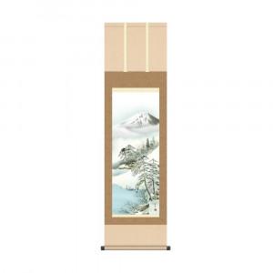 床の間に日本の美 掛け軸を 掛軸 中山雪邨 44.5×164cm 初回限定 期間限定 厳寒富峰 KZ2MB4-27D