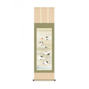 床の間に日本の美 掛け軸を 掛軸 激安通販 ブランド買うならブランドオフ 長江桂舟 KZ2MC1-106 44.5×164cm 富岳飛翔