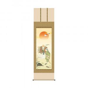 床の間に日本の美 掛け軸を 毎日がバーゲンセール 掛軸 鈴村秀山 54.5×190cm 高砂 KZ2C2-056 本店