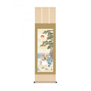 床の間に日本の美 掛け軸を アウトレット 掛軸 望月雲渓 国内在庫 KZ2MC2-051 高砂 44.5×164cm