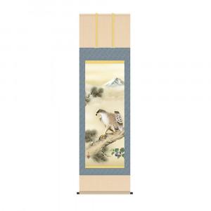 当店一番人気 床の間に日本の美 掛け軸を 掛軸 瀬田功舟 54.5×190cm KZ2D4-028 一富士二鷹三茄子 海外輸入