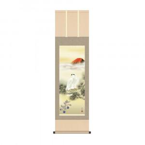 掛軸 長江桂舟 一富士二鷹三茄子 KZ2MD4-031 44.5×164cm