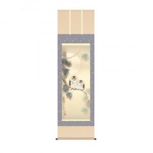 床の間に日本の美 お金を節約 掛け軸を 掛軸 業界No.1 上村修香 夫婦梟 54.5×190cm KZ2D7-035
