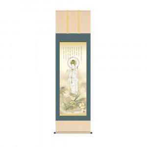 掛軸 井川洋光 龍上白衣観音 KZ2D5-095 54.5×190cm