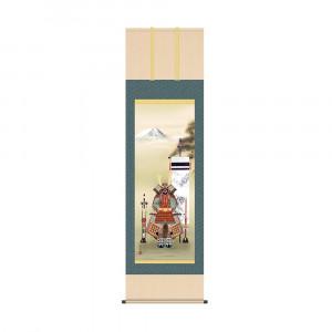 床の間に日本の美 掛け軸を 掛軸 小野洋舟 大将鎧兜 高い素材 54.5×190cm KZ2F3-035 セールSALE%OFF