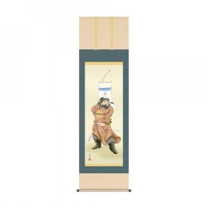 床の間に日本の美 掛け軸を 掛軸 長屋修生 鐘馗 情熱セール KZ1F5-018 54.5×190cm 贈物
