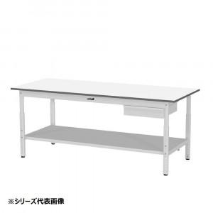YamaTec SUPA-1575UTT-WW ワークテーブル 150シリーズ 高さ調整 H600~900mm 全面棚板・キャビネット付き