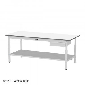 YamaTec SUPA-1275UTT-WW ワークテーブル 150シリーズ 高さ調整 H600~900mm 全面棚板・キャビネット付き