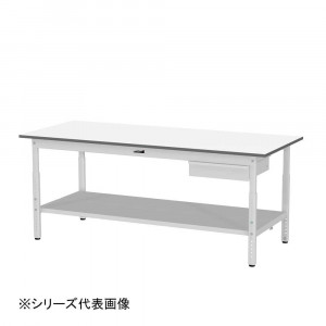 YamaTec SUPA-775UTT-WW ワークテーブル 150シリーズ 高さ調整 H600~900mm 全面棚板・キャビネット付き