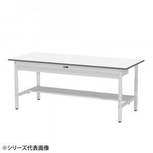 YamaTec SUPA-960WT-WW ワークテーブル 150シリーズ 高さ調整 H600~900mm 半面棚板・ワイド引出し付き