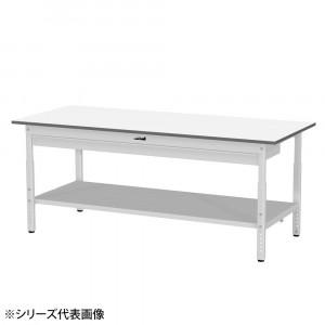 YamaTec SUPA-1275WTT-WW ワークテーブル 150シリーズ 高さ調整 H600~900mm 全面棚板・ワイド引出し付き