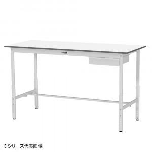 YamaTec SUPAH-1260U-WW ワークテーブル 150シリーズ 高さ調整 H900~1200mm キャビネット付き