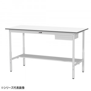 YamaTec SUPAH-1275UT-WW ワークテーブル 150シリーズ 高さ調整 H900~1200mm 半面棚板・キャビネット付き