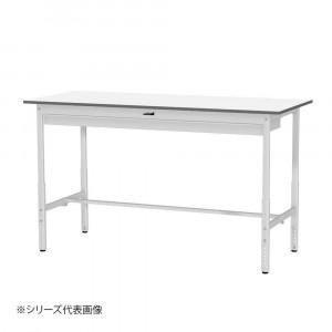 YamaTec SUPAH-1260W-WW ワークテーブル 150シリーズ 高さ調整 H900~1200mm ワイド引出し付き