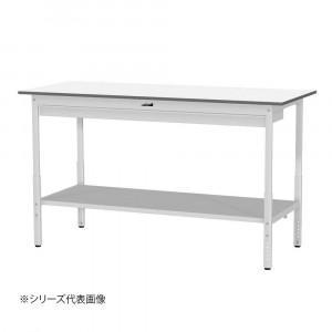 YamaTec SUPAH-1575WTT-WW ワークテーブル 150シリーズ 高さ調整 H900~1200mm 全面棚板・ワイド引出し付き