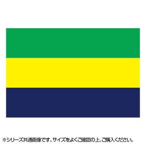 N国旗 ガボン No.2 W1350×H900mm 22972