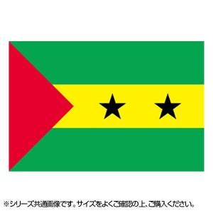 N国旗 サントメ・プリンシペ No.2 W1350×H900mm 23068