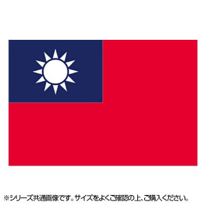 N国旗 台湾 No.1 W1050×H700mm 23191