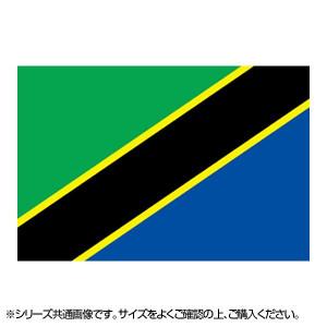 N国旗 タンザニア No.1 W1050×H700mm 23199